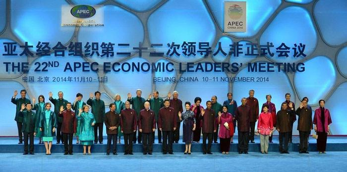 Die Kleidung des Füher bei APEC 2014 in China